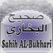 sahih-bukhari